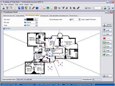 software screen shot