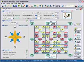 software screen shot