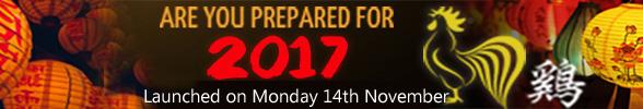 Are you prepared for 2017